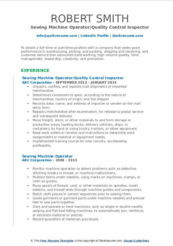 Sewing Machine Operator/Quality Control Inspector Resume Model