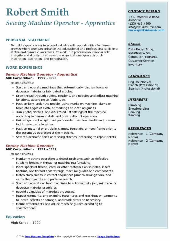 Sewing Machine Operator - Apprentice Resume Template