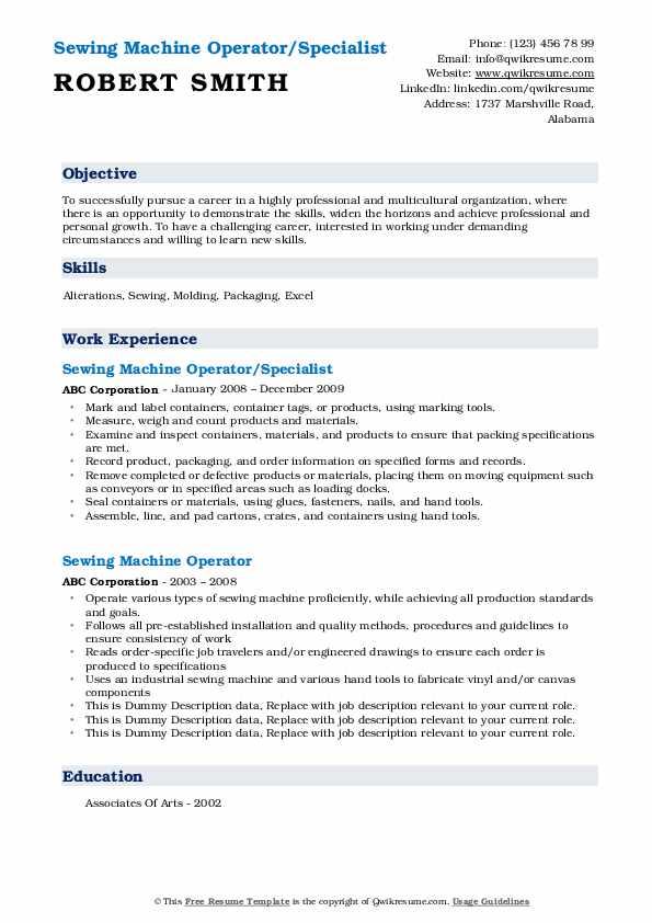 Sewing Machine Operator/Specialist Resume Model