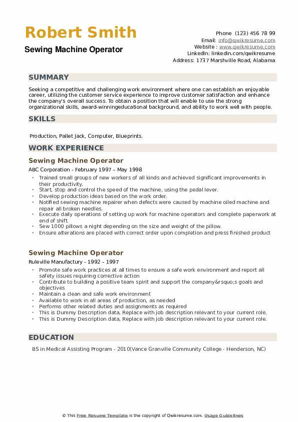 Sewing Machine Operator Resume example