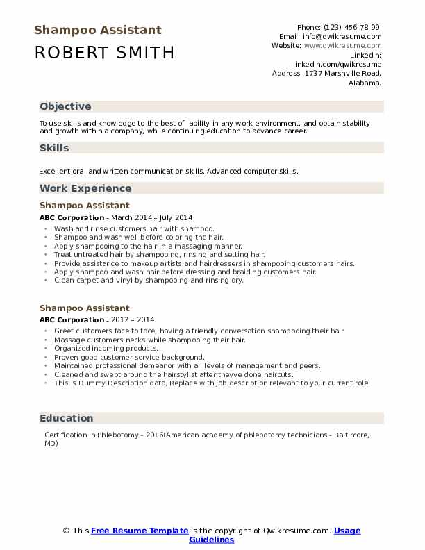 Shampoo Assistant Resume example