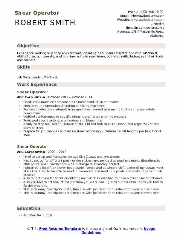 Shear Operator Resume example