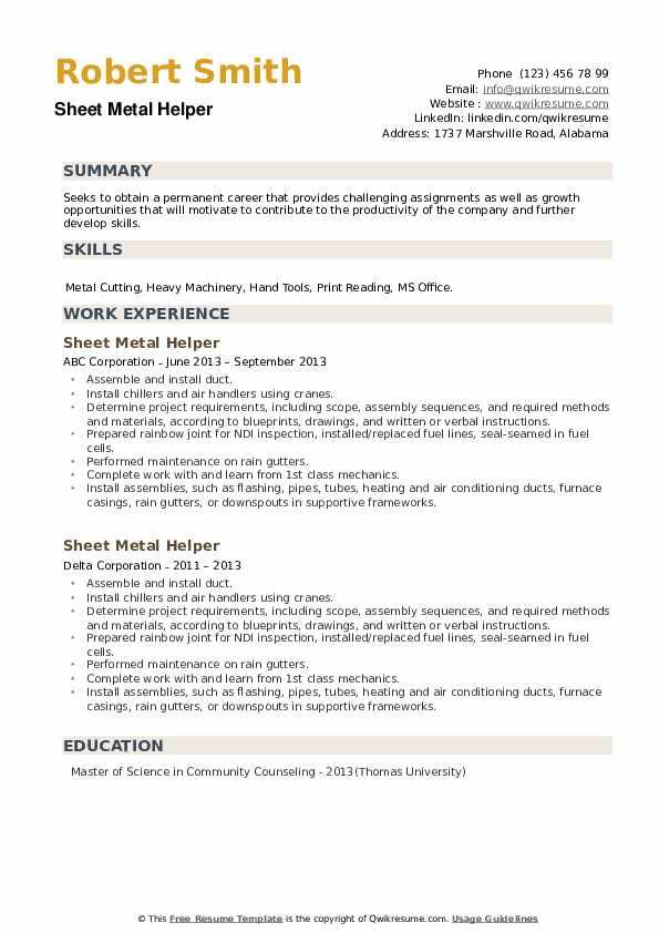 Sheet Metal Helper Resume example