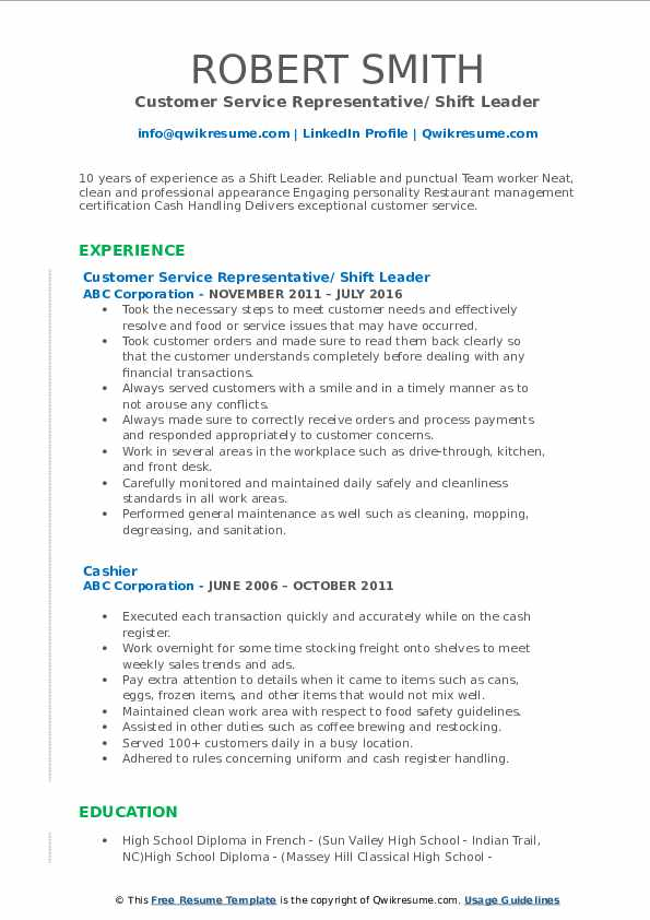 Customer Service Representative/ Shift Leader Resume Sample
