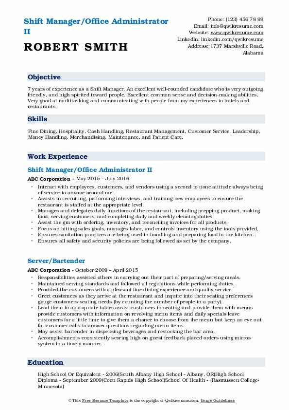 Shift Manager/Office Administrator II Resume Example