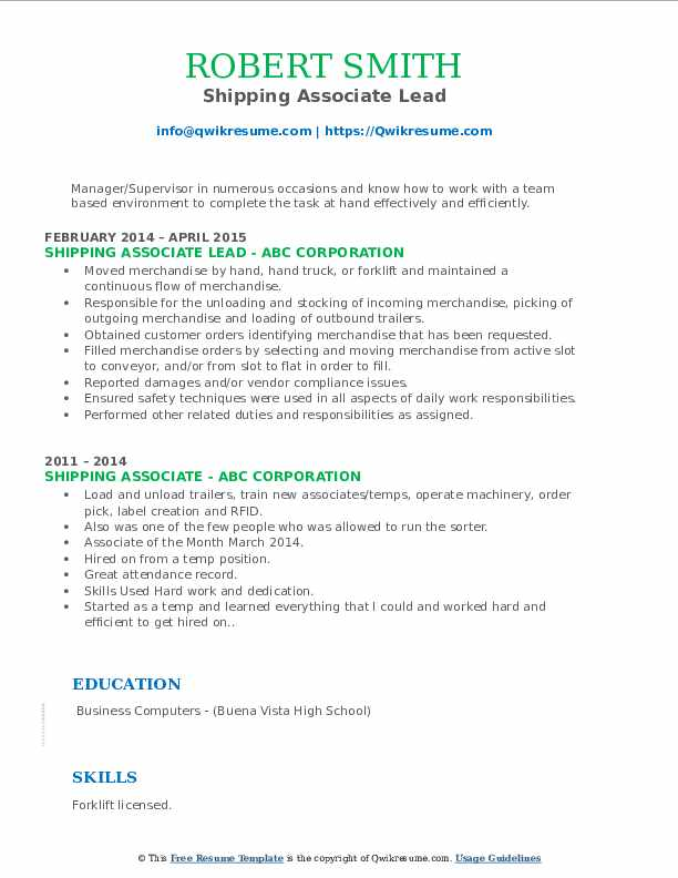 Shipping Associate Lead Resume Template