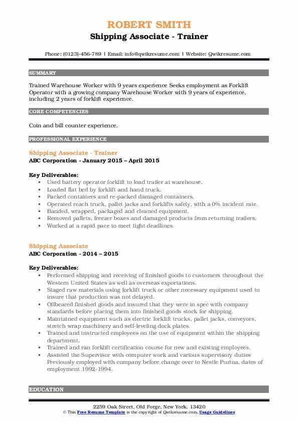 Shipping Associate - Trainer Resume Template