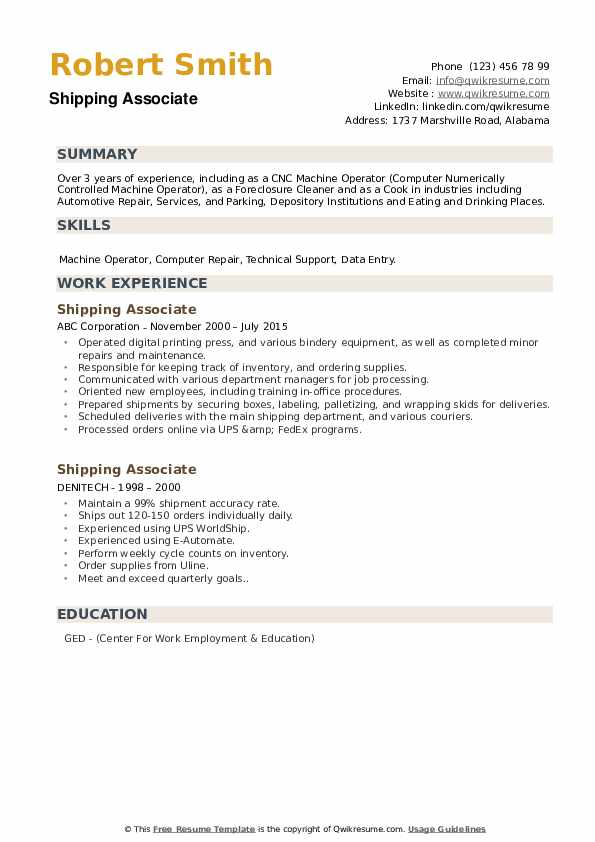 Shipping Associate Resume example