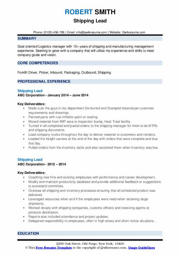 Shipping Lead Resume example