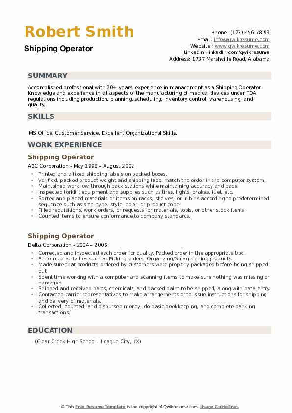 Shipping Operator Resume example