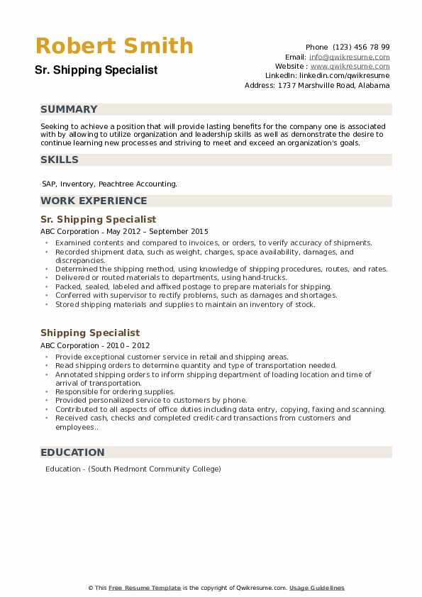 Sr. Shipping Specialist Resume Example