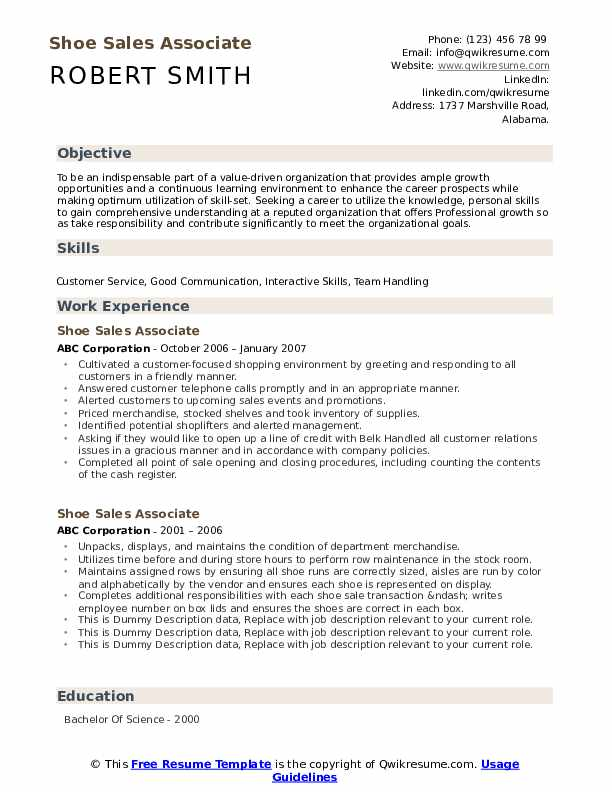 shoe sales associate resume samples
