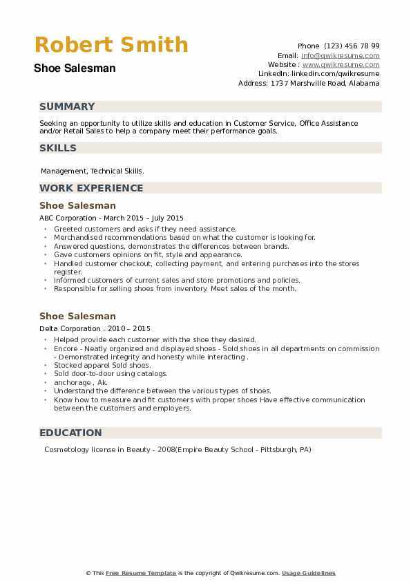 Shoe Salesman Resume example