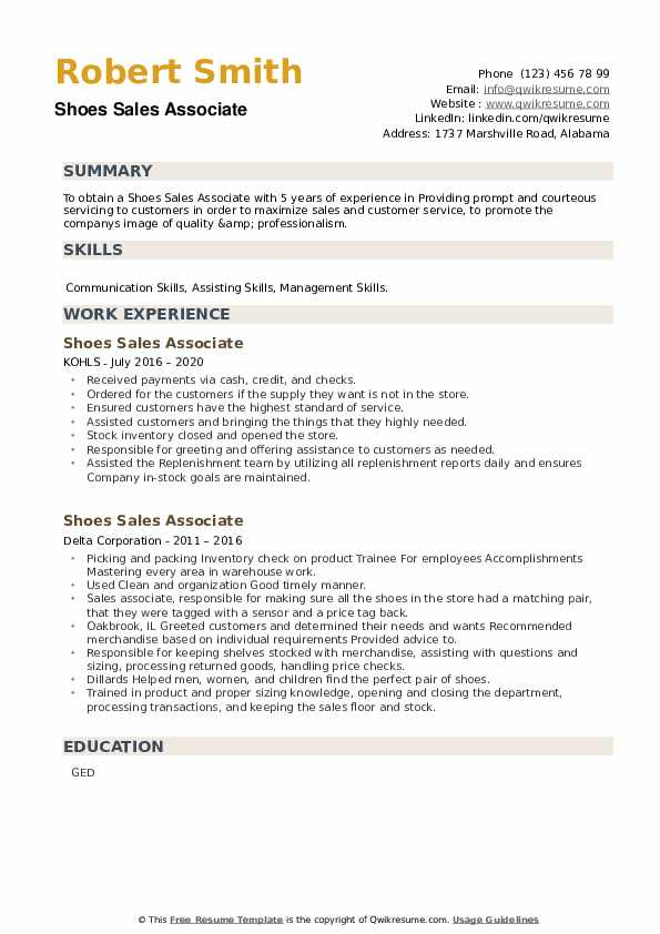 Shoes Sales Associate Resume example