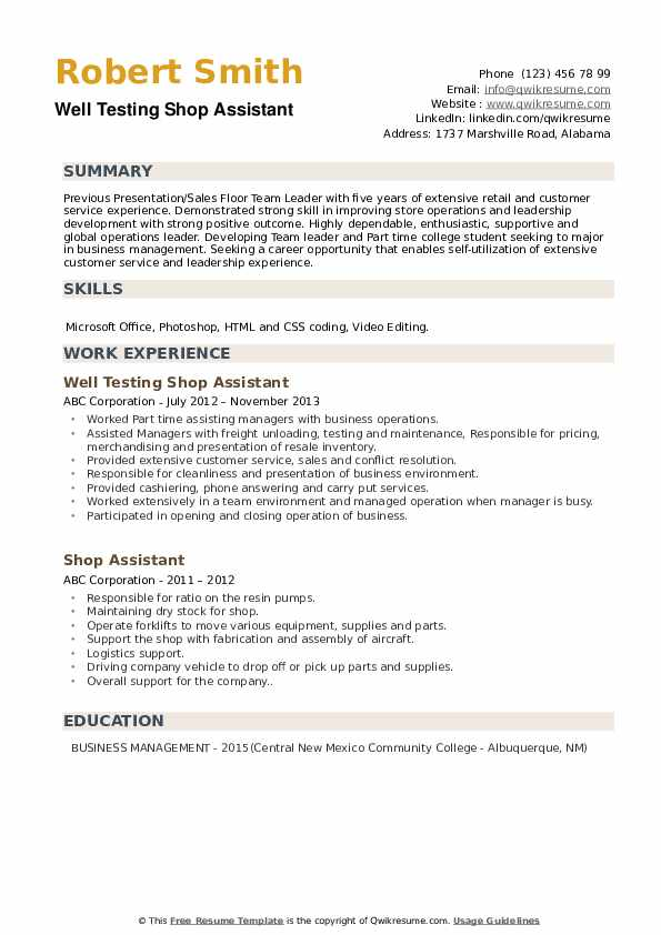 Well Testing Shop Assistant Resume Format