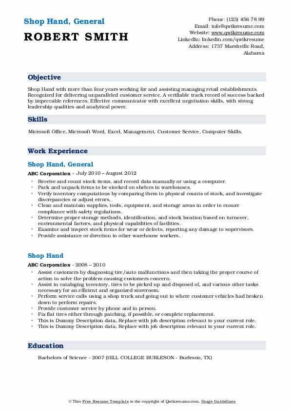 Shop Hand, General Resume Template
