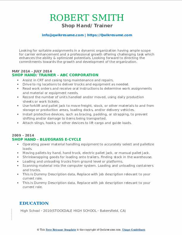 Shop Hand/ Trainer Resume Format