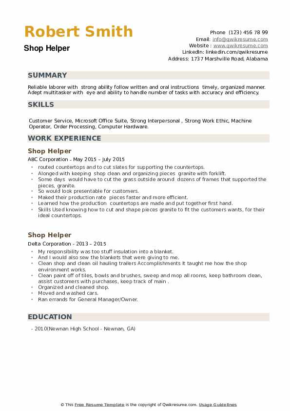 Shop Helper Resume example