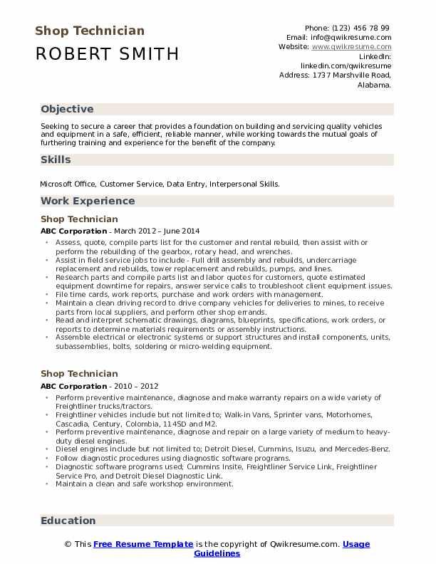 Shop Technician Resume Sample