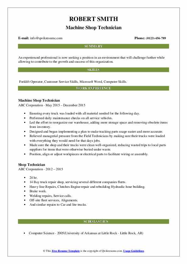 Machine Shop Technician Resume Example