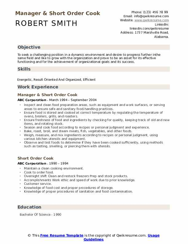 Manager & Short Order Cook Resume Example