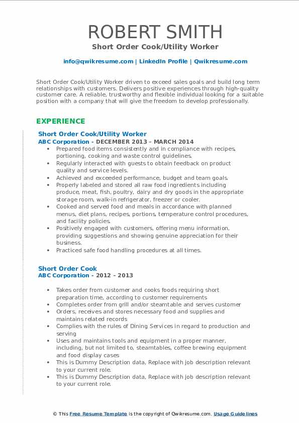 Short Order Cook/Utility Worker Resume Example