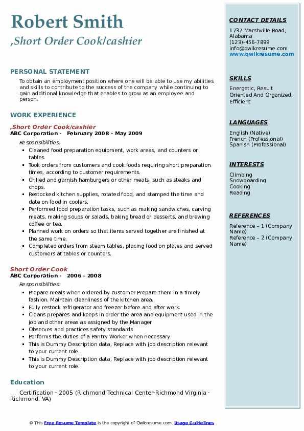 ,Short Order Cook/cashier Resume Sample