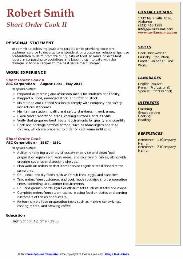 Short Order Cook II Resume Format