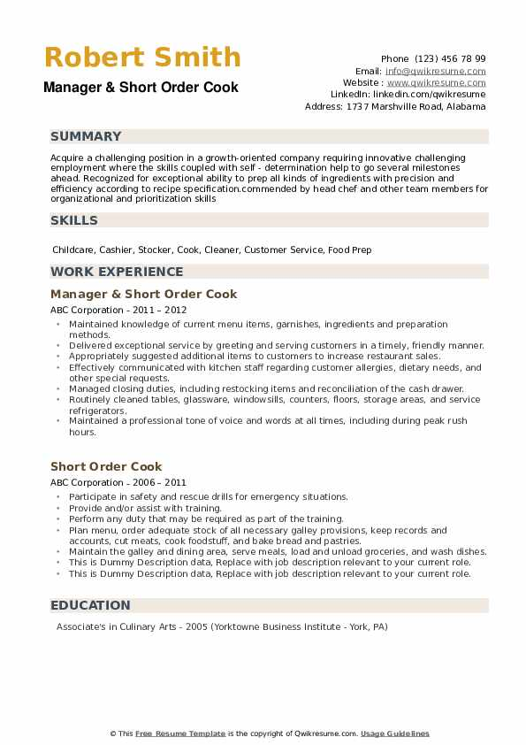 Short Order Cook Resume example