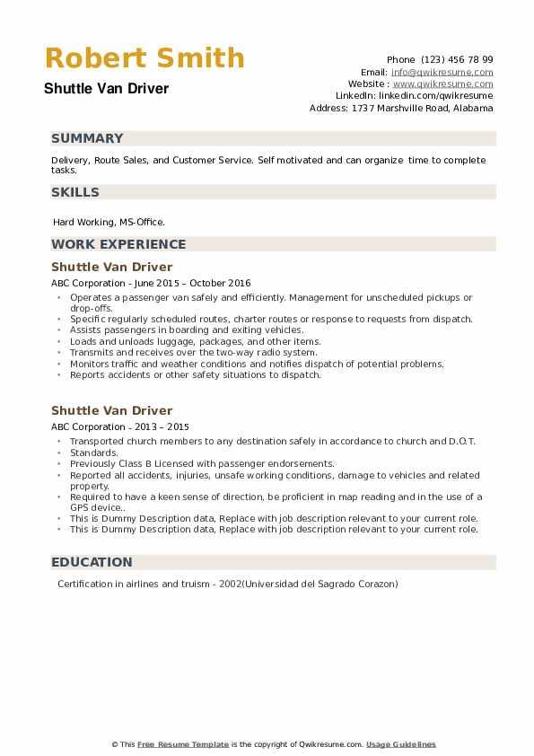 Shuttle Van Driver Resume example