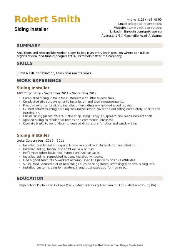 Siding Installer Resume example