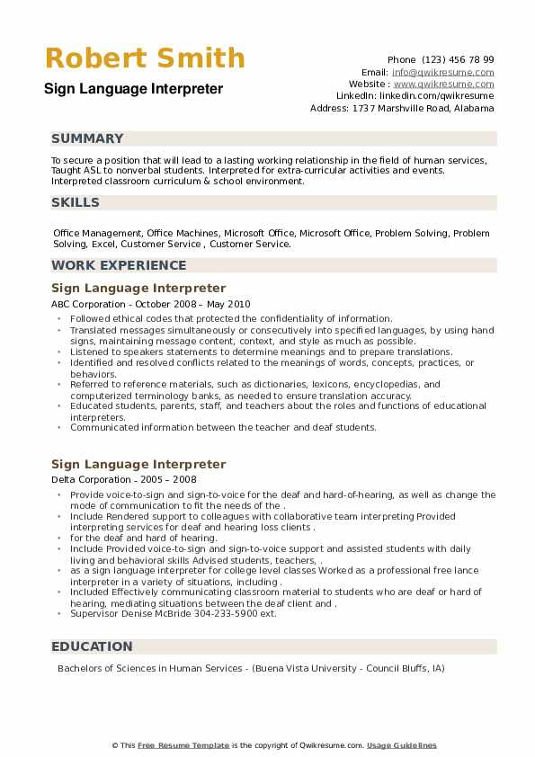 Sign Language Interpreter Resume example