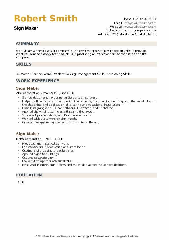 Sign Maker Resume example