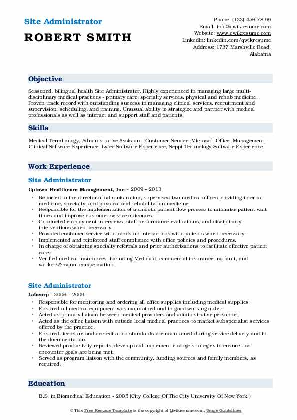Site Administrator Resume Template