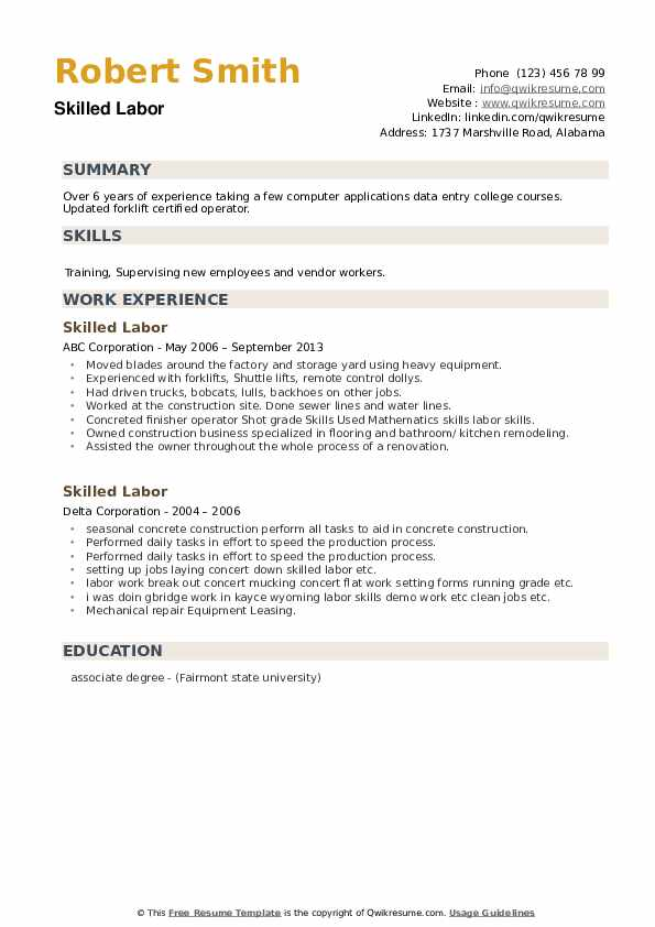 Skilled Labor Resume example