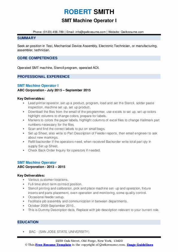 smt machine operator resume samples