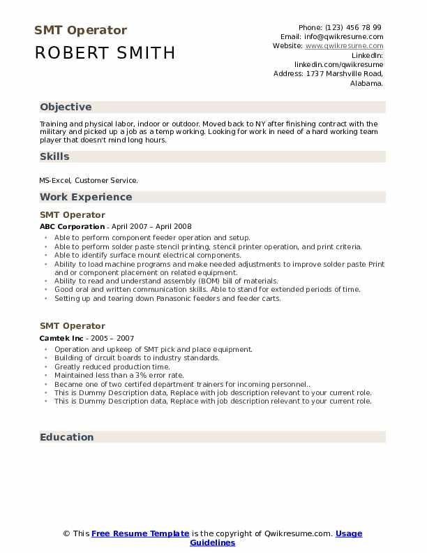 SMT Operator Resume example