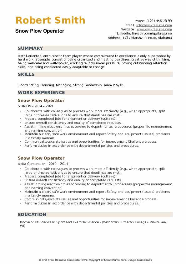 Snow Plow Operator Resume example