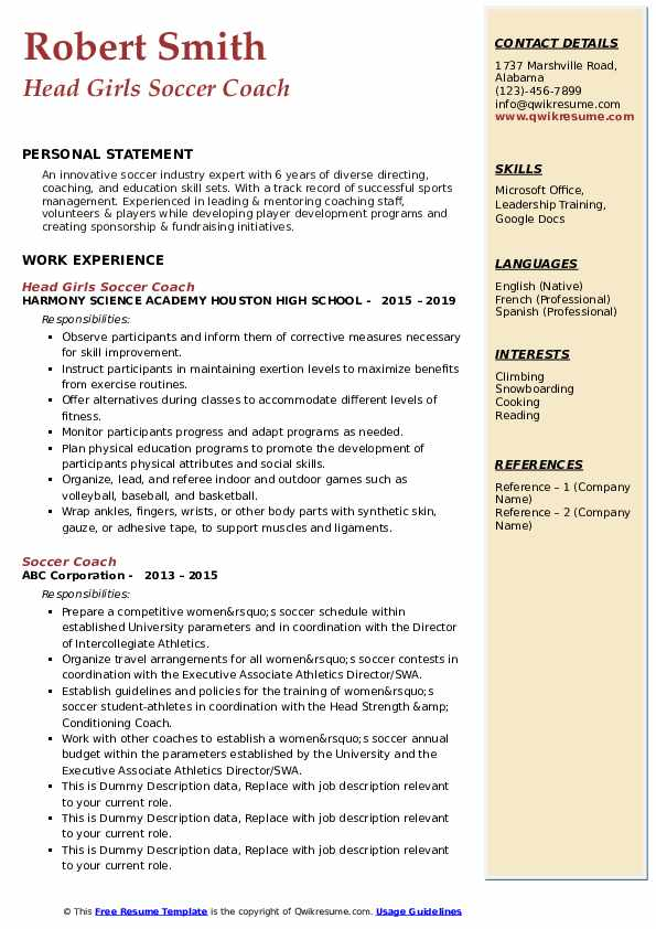 soccer coach resume samples