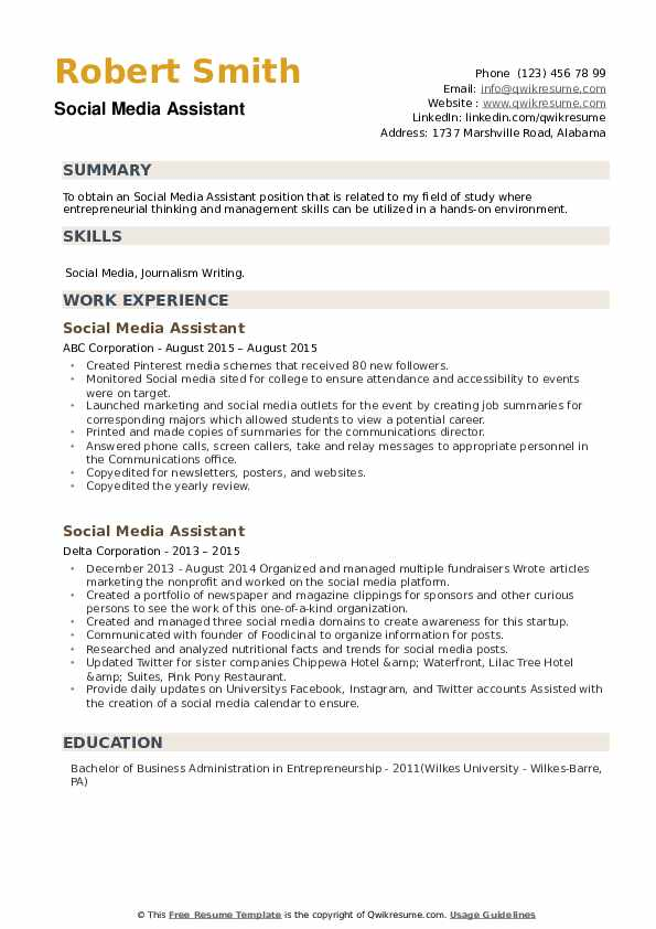 Social Media Assistant Resume example