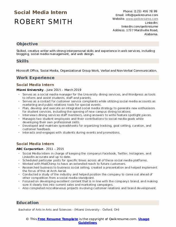 Social Media Intern Resume Format