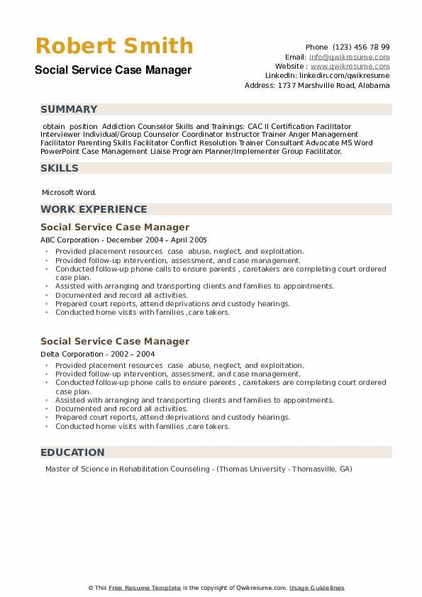 Social Service Case Manager Resume example