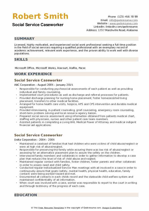 Social Service Caseworker Resume example