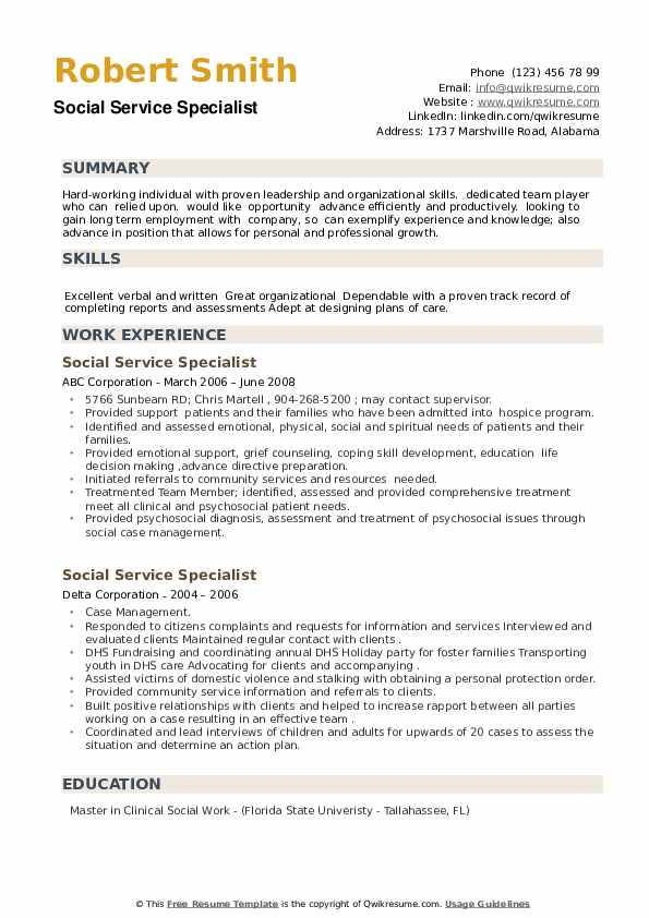 Social Service Specialist Resume example