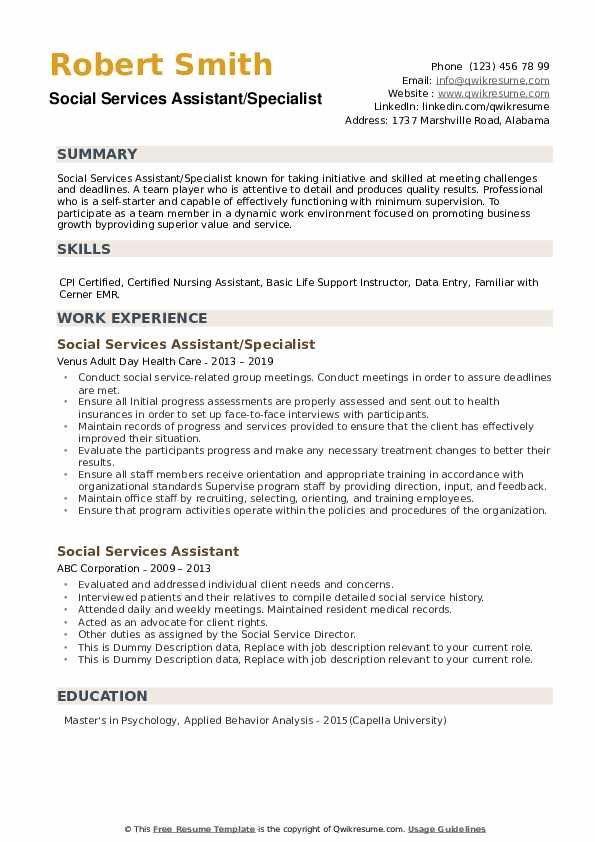 Social Services Assistant/Specialist Resume Sample