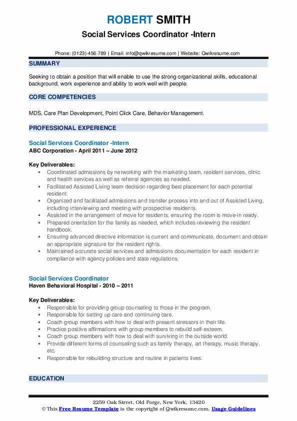 Social Services Coordinator -Intern Resume Sample