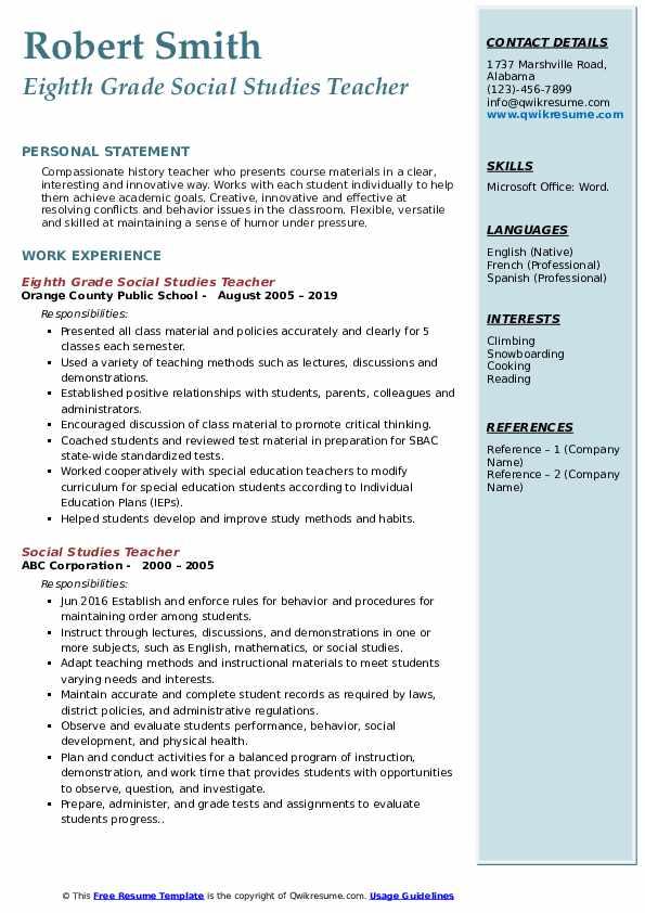 Eighth Grade Social Studies Teacher Resume Format