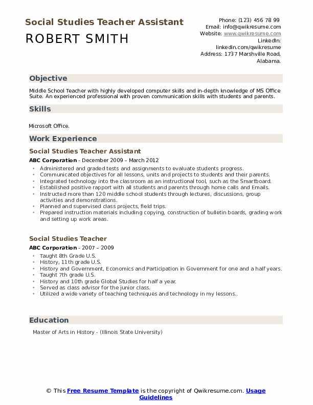 Social Studies Teacher Assistant Resume Example