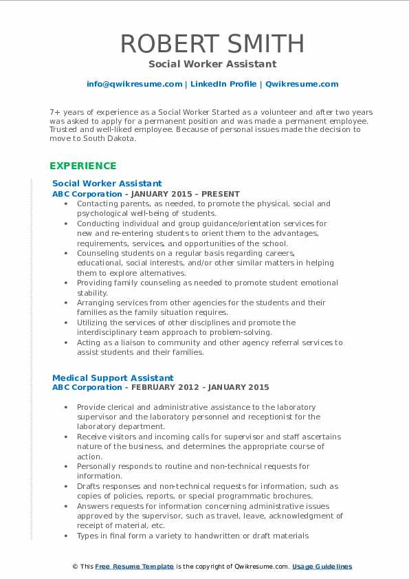 Social Worker Assistant Resume Sample