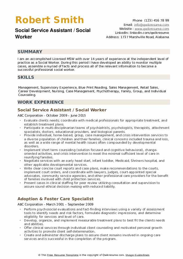 Social Worker Resume Samples | QwikResume